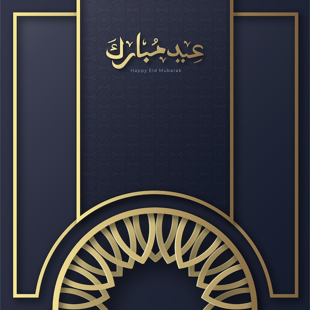 Priorità bassa araba di ramadan kareem