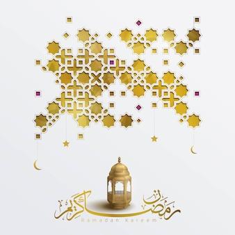 Calligrafia araba di ramadan kareem e illustrazione araba della lanterna del modello geometrico per il saluto islamico