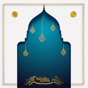 Calligrafia araba di ramadan kareem con l'illustrazione della siluetta della cupola della moschea