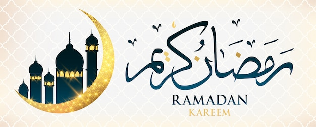 Ramadan kareem calligrafia araba.
