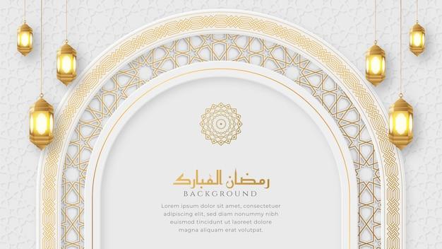 Banner islamico ornamentale di lusso elegante arabo di ramadan kareem