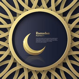 Ramadan kareem arabo sfondo geometrico