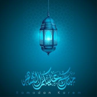 Lanterna araba di ramadan kareem e priorità bassa di calligrafia