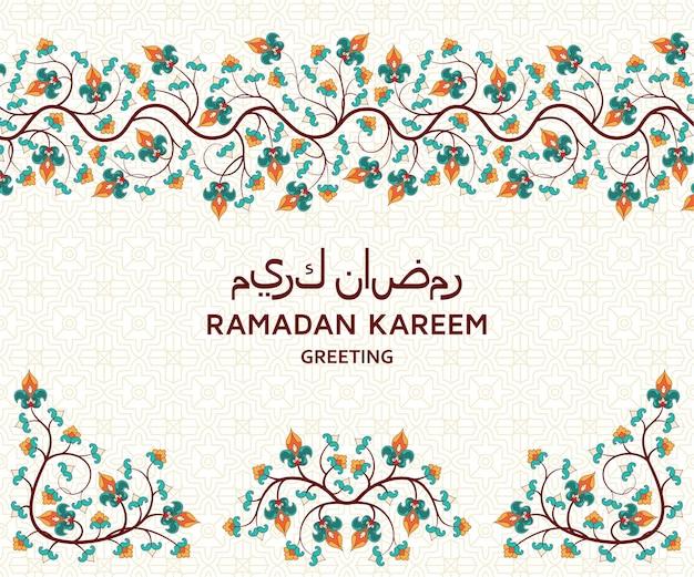 Sfondo di ramadan kareem. arabesque motivo floreale arabo. ramo di un albero con fiori e petali. traduzione ramadan kareem.