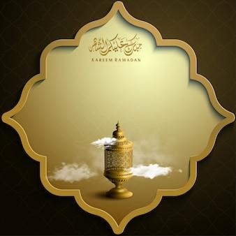 Progettazione islamica del fondo di ramadan kareem con l'illustrazione araba della lanterna di traditonal
