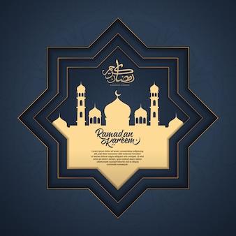 Saluto islamico del fondo di ramadan kareem con progettazione araba del modello di calligrafia. illustrazione della moschea del taglio della carta