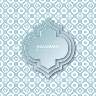 Sfondo di ramadan kareem. modello islamico con elementi tradizionali di carta tagliata. illustrazione.