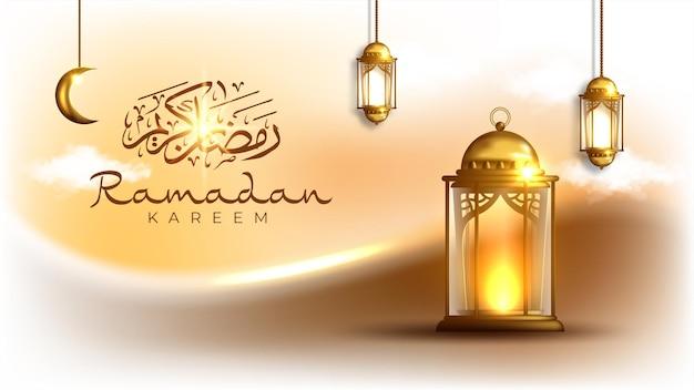 Ramadan kareem background con fanous lantern e ramadan calligraphy text
