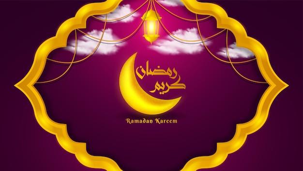 Sfondo di ramadan kareem con lanterna e illustrazione di falce di luna