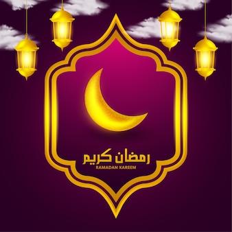 Sfondo di ramadan kareem con lanterna oro lucido e illustrazione di falce di luna