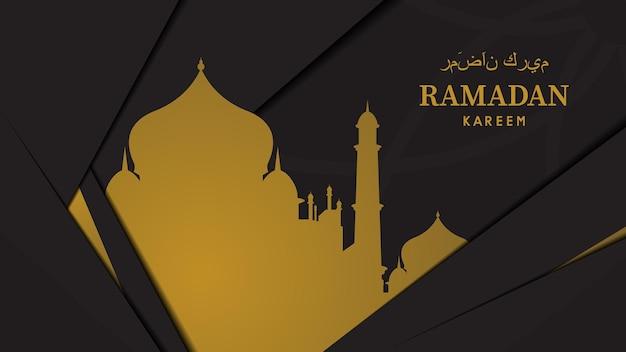 Ramadan kareem banner design sfondo islamico illustrazione vettoriale