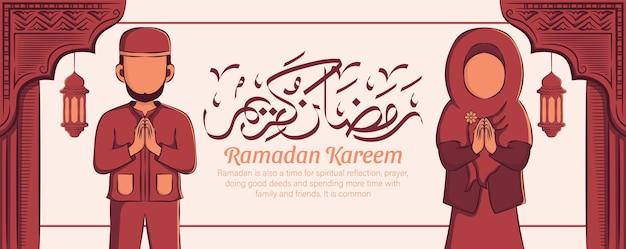Banner di ramadan kareem con ornamento illustrazione islamica disegnata a mano su sfondo bianco.