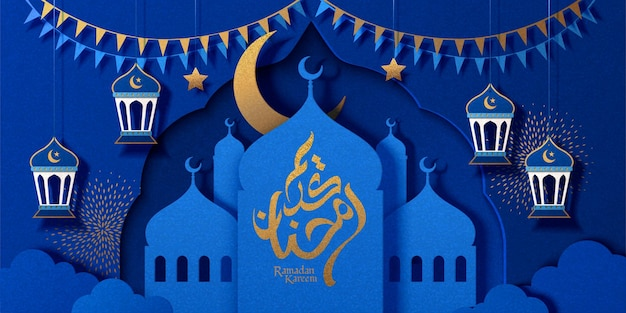 Banner di ramadan kareem con moschee d'arte di carta sulla nuvola
