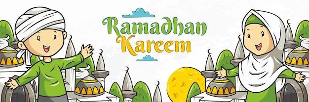Banner di ramadan kareem