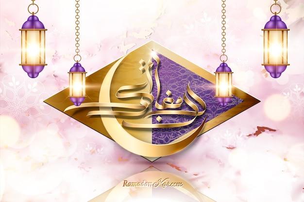 Calligrafia di ramadan kareem su piastra a rombo lucido con lanterne appese, sfondo rosa chiaro