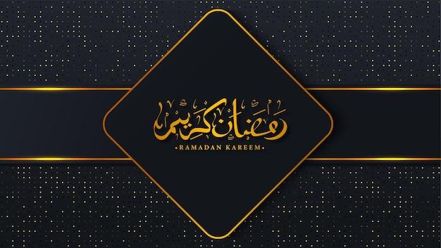 Ramadan kareem sfondo scuro di lusso
