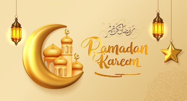 Ramadan kareem sfondo decorativo design