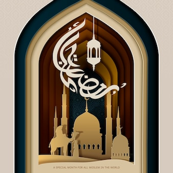Design ramadan kareem con vista sulla moschea al di fuori dello stile della carta ad arco