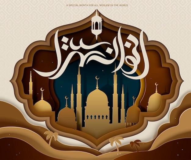 Design ramadan kareem con vista moschea al di fuori dello stile decorativo della cornice della finestra