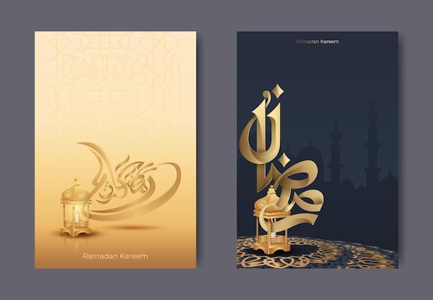 Biglietto di auguri ramadan kareem o eid mubarak islamico