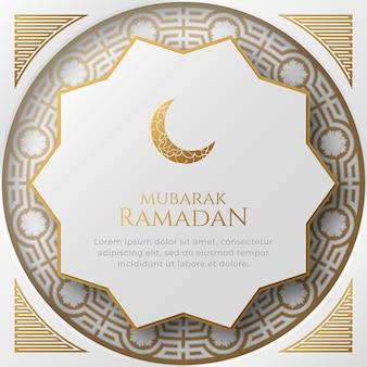 Ramadan kareem eid mubarak arabo islamico ornamento confine lusso sfondo astratto