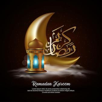 Saluti di ramadan kareem (generous ramadan) in calligrafia araba