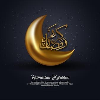 Saluti di ramadan kareem (generoso ramadan) in arabo