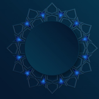 Priorità bassa della geometria del kareem del ramadan con luce