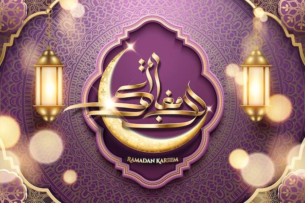 Calligrafia dorata di ramadan kareem con elementi a mezzaluna e lanterne su sfondo floreale viola