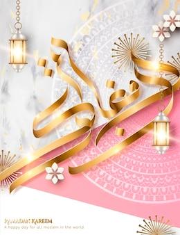 Calligrafia dorata di ramadan kareem con lanterne su marmo e sfondo geometrico