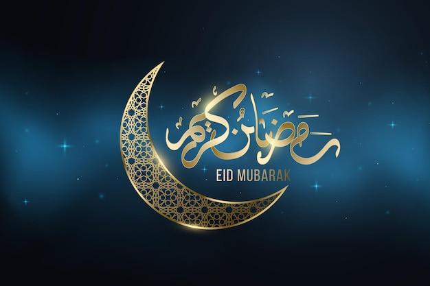 Ramadan kareem bagliore di luna dorata con motivo islamico