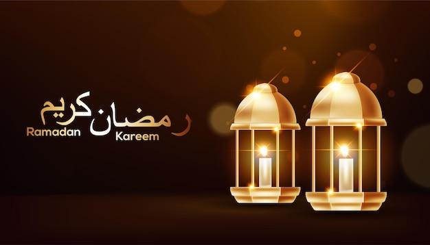 Lanterna dorata di ramadan kareem con calligrafia araba