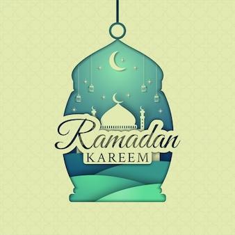 Ramadan kareem verde con illustrazione di lanterne