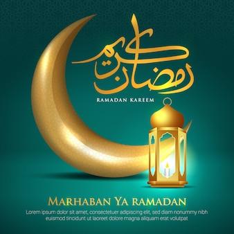 Mezzaluna islamica di simbolo della carta da parati del fondo di saluto di ramadan kareem con l'illustrazione araba del modello
