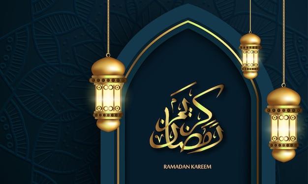 Biglietto di auguri ramadan kareem decorato con lanterne arabe e calligrafia