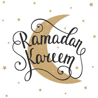 Modello di disegno della cartolina d'auguri di ramadan kareem