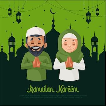 Design biglietto di auguri ramadan kareem con coppia musulmana