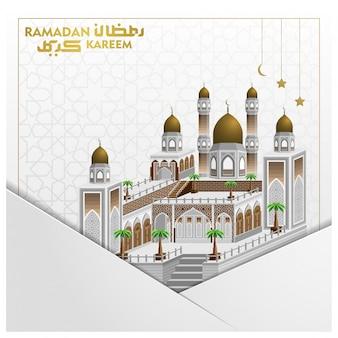 Ramadan kareem biglietto d'auguri marocco design pattern con moschea