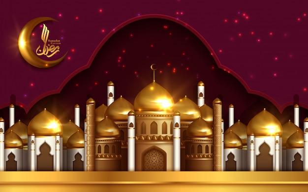 Calligrafia araba di ramadan kareem modello di biglietto di auguri linea.