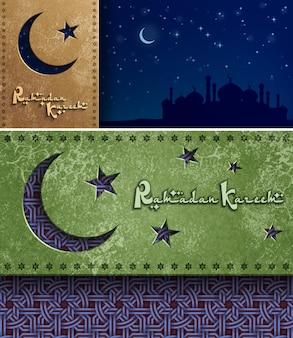 Modello di biglietto di auguri di ramadan kareem