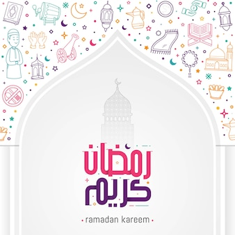 Cartolina d'auguri di ramadan kareem con calligrafia araba