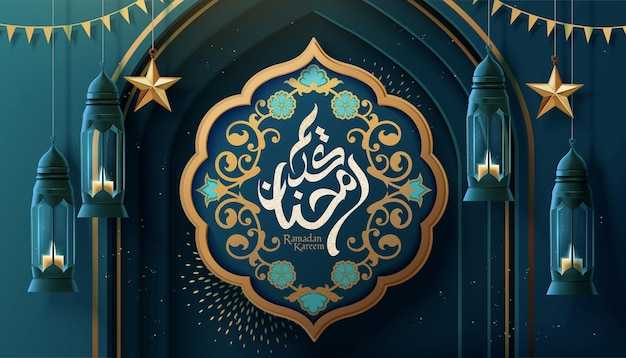 Biglietto di auguri ramadan kareem con lampade a sospensione e motivo arabesco