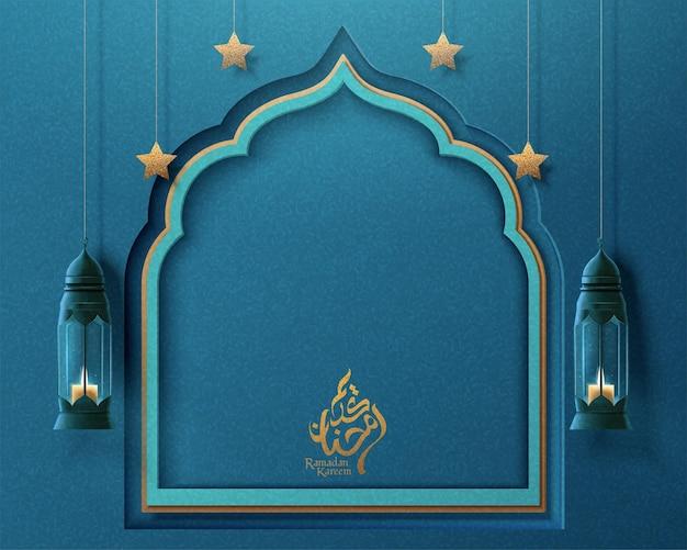 Biglietto di auguri ramadan kareem con arco di arte di carta