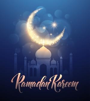 Biglietto d'auguri ramadan kareem con luna e stelle.