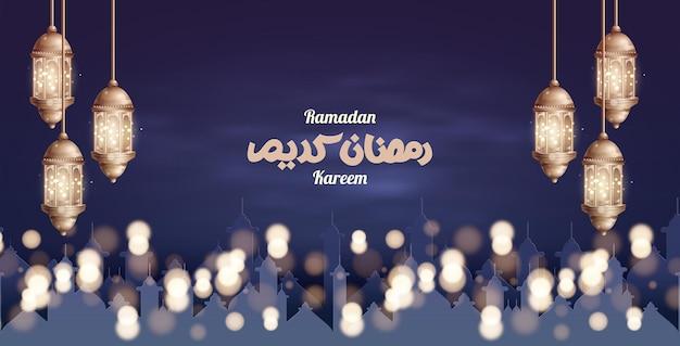 Ramadan kareem, iftar felice, con calligrafia araba, modello