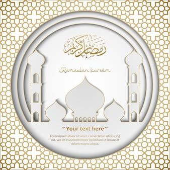 Ramadan kareem arte islamica sfondo con carta bianca tagliata stile