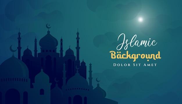 Progettazione islamica del fondo di ramadan kareem con l'illustrazione della moschea. può essere utilizzato per biglietti di auguri, sfondo o banner