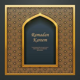 Ramadan kareem design islamico moschea porta finestra tracery, ideale per la progettazione di banner web di biglietti di auguri orientali.