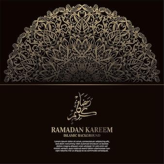Kareem ramadan. design islamico con calligrafia araba e mandala ornamento.