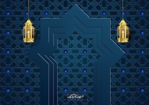 Fondo islamico dell'ornamento della porta del kareem del ramadan